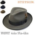 アメリカ STETSON ステットソン ファーフエルト中折れ帽 WHIPPET ROYAL DELUXE 送料無料 大きいサイズの帽子アリ ウインターセール