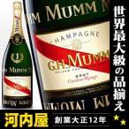 達人が薦めるシャンパン&スパークリング大図鑑! [モテ☆シャ…
