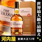 アイリッシュマン シングルモルト 700ml 40度 アイリッシュ ウイスキー アイリッシュコーヒー にオススメ 紅茶 Irish Whisky アイリッ..