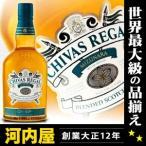 シーバスリーガル ミズナラ スペシャルエディション 700ml 40度 箱なし 正規 kawahc  日本だけの限定品