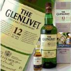 グレンリベット グレンリベット 12年 グレンリベット 12年 700ml 40度 正規 18年 ミニチュアボトル付 kawahc  ザ・グレンリベット グレンリヴェット グレンリヴ