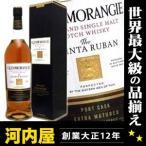 グレンモーレンジ キンタルバン (カンタ・ラバン) 1000ml 46度 ウィスキー