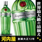 タンカレーNo.10 (ナンバーテン) ジン 1000ml 47.3度 (Tanqueray No.Ten)  kawahc