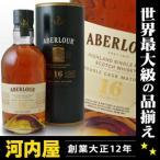 アベラワー 16年 ダブルカスク 700ml 40度  ウィスキー