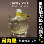福を呼ぶネコちゃんの金箔入りのお酒 65ml 20度 正規 箱付