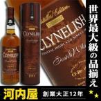 クライヌリッシュ ダブルマチュアード 700ml 46度 (CLYNELISH DOUBLE MATURED) ウィスキー