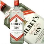 ギルビー ジン 750ml 37.5度 正規代理店輸入品 ジン