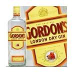 ゴードン ジン 700ml 40度 正規 Gordon`s London Dry Gin
