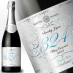 スパークリング 赤ワイン [2015] Sunday Japon 324 長野ルージュ 720ml 国産 太田光代 マンズワイン レッド スパークリングワイン