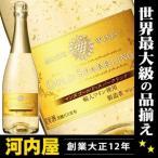 優雅に舞う金箔の輝き  マンズ ゴールド スパークリング 金箔入り 720ml 11度 ブルー シャンパン 国産 スパークリングワイン スパークリング kawahc