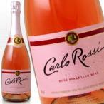 カルロロッシ スパークリングワイン ロゼ 750ml 正規