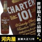 オールド チャーター 101 750ml 50.5度 バーボン ウィスキー old charter バーンハイム蒸留所