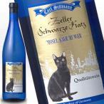 ツェラー シュバルツカッツ ドイツ産 白ワイン 750ml