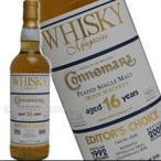 ウイスキーマガジンライヴ 記念ボトル カネマラ 1992 700ml 58.6度