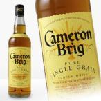 キャメロンブリッジ(ブリッグ) シングルグレーン 700ml 40度 (CAMERON BRIG) ウィスキー