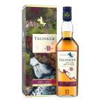 タリスカー 18年 700ml 45.8度 (Talisker 18YO)  ウィスキー