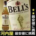 ベル オリジナル スコッチ 700ml 40度