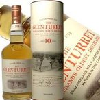 グレンタレット 10年 700ml 40度 (The Gllenturret 10YO Single Highland Malt)