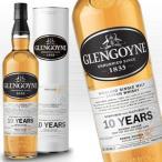 グレンゴイン 10年 700ml 40度 正規 ニューラベル(Glengoyne 10YO Single Highland Malt)