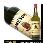 ジェムソン 700ml 40度 正規