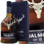 ダルモア 18年 700ml 43度 (DALMORE 18y) ウィスキー