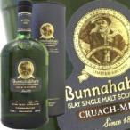 ブナハーブン クラックモナ 1000ml 50度 (BUNNAHABHAIN CRUACH MHONAR) ウィスキー