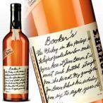 ブッカーズ 700ml 63.7度 箱なし ヨーロッパ(欧州)向けボトル お一人様1本のみの限定品となります