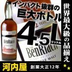 ベンリアック 12年 4500ml 43度 BenRiach