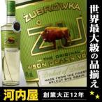 ズブロッカ ウォッカ 500ml 40度 正規品 (Zubrowka Vodka)  kawahc