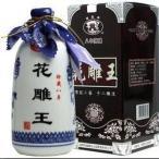 越王台陳年 8年 花彫王(白磁) 500ml 16度(紹興酒) 正規