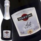 マルティニ(マルティーニ) アスティ スプマンテ ハーフ 375ml