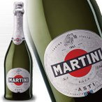 マルティニ(マルティーニ) アスティ スプマンテ 750ml