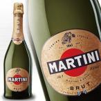 マルティニ(マルティーニ) ブリュット 750ml 正規輸入代理店品