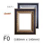 油彩額 ガイマス(木製) ゴールド F0号 (180mmx140mm)