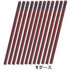 三菱鉛筆 uni ユニ鉛筆 9H〜HB