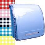 ランドセルカバー 透明 男 女 Clear×Pattern 全5カラー かわだい