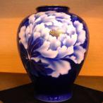 宮内庁御用達 有田焼 深川製磁 白牡丹紋花瓶