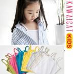 韓国子供服 キャミソール インナー タンクトップ 袖なし ノースリーブ 女の子 キッズ ジュニア 子供服 レイヤード 5枚までメール便同梱可能 ch-ts18199