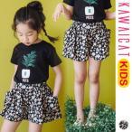 韓国子供服 ショートパンツ 花柄 キュロットパンツ ポケット ゆったり  女の子 キッズ 3枚までメール便同梱可能 ch-pt18854