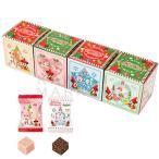 キュービックチョコレートクランチ ディズニークリスマス 2021 リルリンリン お菓子 キャラクター グッズ ディズニーリゾート 限定 プレゼント