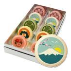 海外の方へのプレゼントにぴったり!和柄・美味しい魔法のメッセージマカロン 10個セット(箱入り)お礼・プチギフト