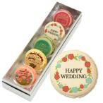 結婚の祝いに!メッセージマカロン 5個セット(箱入り)お礼・プチギフト