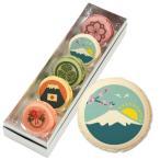 海外の方へのプレゼントにぴったり!和柄・美味しい魔法のメッセージマカロン 5個セット(箱入り)お礼・プチギフト