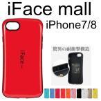 【送料無料】海外輸入品 iface mail アイフェイスモール今までにない美しいデザイン iphone7 専用耐衝撃ケース