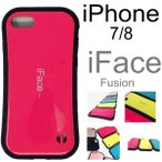 iFace Fusion iPhone8 iPhone7 �����ե���8 �����ե���7 �����ե����� �ե塼�����  ���ޥۥ�����
