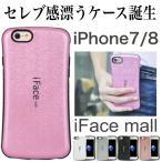 ������̵���ۥ���ִ�ɺ�������� ����͢���� iface mall �����ե������⡼�� iPhone7/8�����Ѿ⥱���� ��