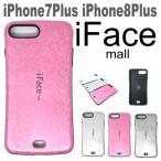 iFace mall iPhone7Plusケース iPhone8Plusケース アイフェイスモール 耐衝撃ケース