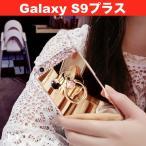 Galaxy S9Plus キラキラ バンカーリング くま ベアー スタンドケース 鏡面 デコケース ピンク/シルバー スマホケース