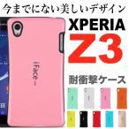 【送料無料】海外輸入品  iface mall アイフェイスモール Xperia Z3(SOL26/SO-01G/401SO) 専用耐衝撃ケース