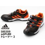 adidas野球トレーニングシューズ
